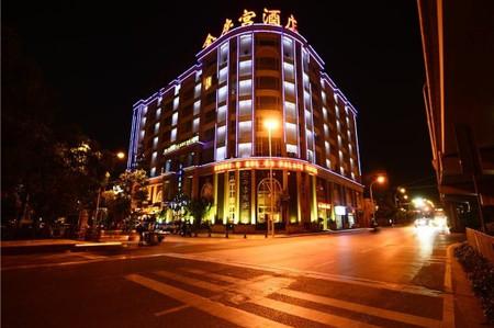 【昆明金房宫商务酒店】地址:五华区江岸小区盘江西路