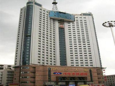 汉庭酒店(哈尔滨火车站广场店)